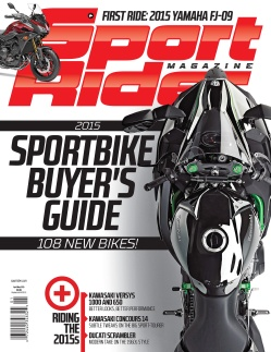 Sport Rider Cover